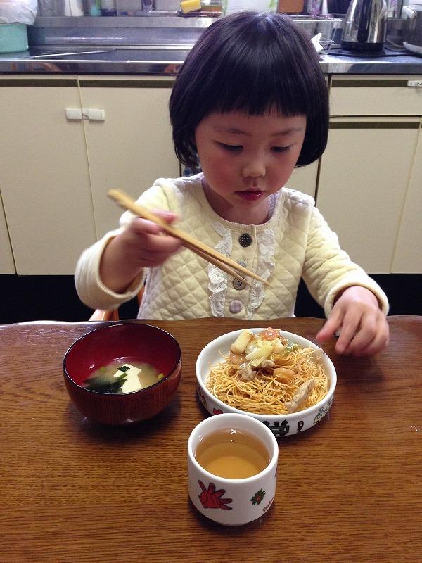 保育園 幼児園 幼児用食器 子供用食器 ワイイトウ